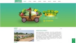 安徽润秋农业